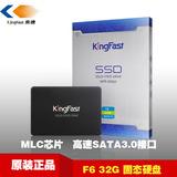 金速 F2 32G SSD 超ShineDisk M20532G 32G 固态硬盘 笔记本台式