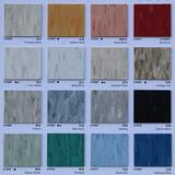 阿姆斯壮龙彩同质透心PVC塑胶地板片材石塑地板电梯地板 加厚耐磨