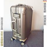 正品代购Rimowa日默瓦镁铝钛合金Topas Titanium拉杆登机箱923