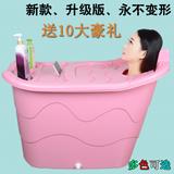 加厚洗澡桶成人塑料沐浴桶儿童泡澡桶家用浴缸大号坐浴盆大人小孩