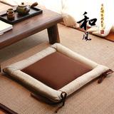 特价!日式榻榻米坐垫/回字形飘窗坐垫 餐桌椅垫沙发垫 买4包邮