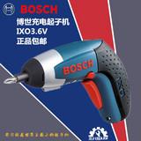 包邮博世电动螺丝刀IXO3锂电工具3.6V充电式手电钻多功能家用起子