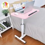 禾一木语 懒人笔记本电脑桌床上用 家用床上电脑桌床边桌小书桌子