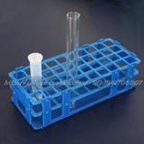 塑料试管架 组装可拆20mm*40孔塑料彩色25ML比色管试管架离心管架