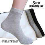 男袜子男士短袜秋季纯棉袜品四季常规防臭商务纯色黑白色中筒批发