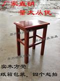 特价出售实木方凳子餐凳餐椅椅子实木凳木头方凳厂家批发量大从优