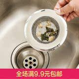 促厨房水槽过滤网水池洗菜盆不锈钢防堵网浴室排水口防塞地漏网拦