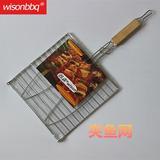 烧烤工具用具户外烤鱼夹 烤牛排夹 烧烤网夹板/韭菜夹烤鱼网 包邮