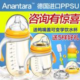 恩诺童PPSU奶瓶宽口径新生婴儿奶瓶宝宝带手柄防摔吸管防胀气奶瓶