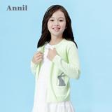 安奈儿童装女童毛衣外套2016春季新款长袖棉线开衫针织衫EG614107