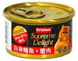 富力鲜猫罐头/白身鲔鱼+蟹肉85g猫罐头 猫湿粮 猫零食