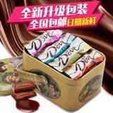 包邮德芙DIY小礼盒铁盒装巧克力120g 生日礼物送男友女友生日礼物