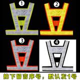 反光背心马甲反光衣骑行V字型施工交通路政马夹黄白色可印字包邮
