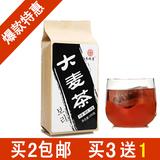 原味油切大麦茶 袋泡茶大麦袋装茶 出口韩国大麦特级茶回奶养胃
