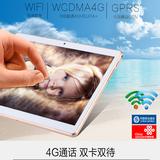 sodaer/索戴平板电脑手机八核高清10寸平板4G通话wifi双卡10.5寸