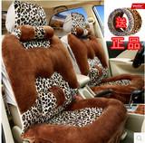 全包围奇瑞艾瑞泽7风云2旗云3瑞虎5冬季专用汽车座套毛绒坐垫车垫