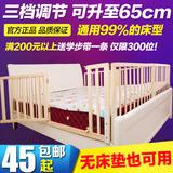 婴儿童床护栏 实木床围栏 儿童床边挡板防护栏 1.8米2米嵌入通用