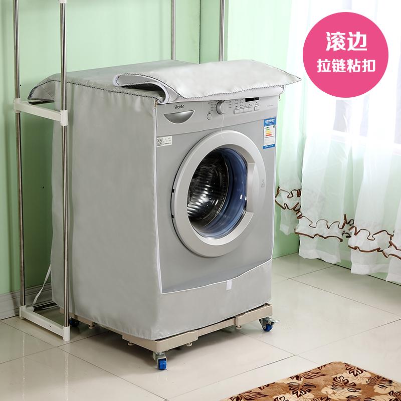 海尔小天鹅 滚筒洗衣机罩全自动三洋松下西门子防水防晒防尘套厚