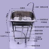 脚踏式水龙头 简易 不锈钢单槽 支架 水池 水槽 洗手池 钢盆可选