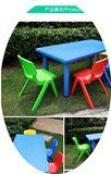日本购幼儿园塑料桌椅儿童可升降桌专用学习课桌组合套装家用塑料