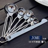 纯正304不锈钢量勺7件套 烘焙刻度勺子 量匙套装计量勺实验勺包邮