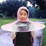 时尚儿童雨衣男童小孩子斗篷透明雨披女学生头戴式飞碟帽无柄雨伞