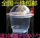 一次性塑料沙拉杯子 双皮奶碗 冰淇淋果冻布丁碗 送盖子小勺包邮
