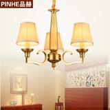 品赫美式吊灯全铜灯餐厅灯三头吊灯现代简约欧式饭厅卧室灯书房灯