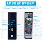 戴尔迷你二手电脑小主机台式原装整机四核办公家用客厅游戏独显i5