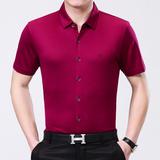 高档品牌桑蚕丝衬衫男短袖商务休闲真丝衬衣中年修身纯色衬衫8106