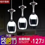 餐厅灯吊灯三头餐吊灯单头水晶创意吧台吊灯艺术现代led餐厅吊灯