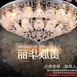 现代简约孔雀变色客厅吸顶灯led水晶灯圆形大厅灯卧室餐厅灯具