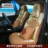 四季通用汽车坐垫冰丝适用于大众帕萨特速腾朗逸凯越迈腾途观宝来