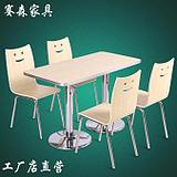 赛森食堂厅简易肯德基快餐桌椅批发4人一桌四椅厂家直销分体组合