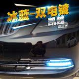 专用于别克13 15款新凯越日行灯改装日间行车灯超亮LED低配前雾灯