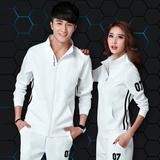 春秋男士运动套装情侣运动装女款长袖开衫休闲卫衣大码运动服白色