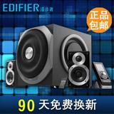 Edifier/漫步者 S2.1MKII多媒体木质重低音大功率音箱低音炮音响