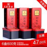 安溪铁观音茶叶 特级浓香型 2016春茶 乌龙茶散装 高档礼盒装