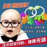 bobo乐儿宝新生婴儿注水牙胶宝宝出牙磨牙棒儿童口腔发育咬咬玩具