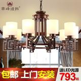 现代新中式吊灯实木灯饰铁艺客厅吊灯卧室餐厅灯具酒店工程大吊灯