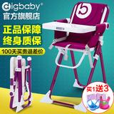digbaby鼎宝儿童餐椅多功能可折叠便携式婴儿餐椅宝宝椅婴儿餐桌