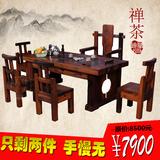 特价阳台客厅实木茶艺桌椅组合方形功夫茶几仿古现代中式船木家具