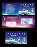 吉林省白山市出售2015年航天纪念钞装帧空册
