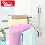嘉宝吸盘毛巾杆架不锈钢四杆多用架浴巾毛巾架可旋转活动毛巾挂架