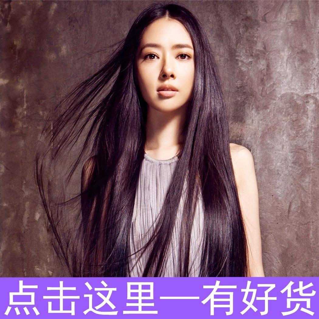 假发女长发直发中分南湘郭碧婷长直明星同款黑色自然逼真超长发图片