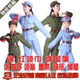 成人儿童红军装小八路红卫兵演出服解放抗战军服军装舞蹈表演服装