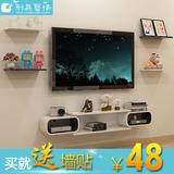 墙上机顶盒置物架木搁板客厅电视背景墙柜装饰卧室房间墙壁挂隔板