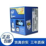 Intel/英特尔 I7-4790K 盒装CPU四核国行处理器三年质保搭华硕Z97