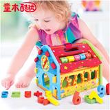 儿童玩具女孩1-2周岁智慧屋形状配对婴儿积木0-3一岁宝宝益智玩具