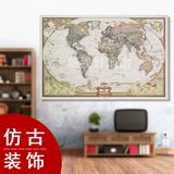 美式英文版仿古世界地图欧式客厅装饰画玄关书房墙壁贴画画芯